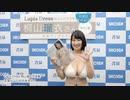 桐山瑠衣さん 11年ぶり2冊目の写真集『Lapis Dress 桐山瑠衣写真集』発売!