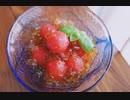 まるごとトマトのジュレ