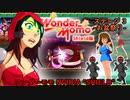 ワンダーモモ(Wonder Momo) NVIDIA SHIELD版をプレイ!ステージ3-お盆祭り