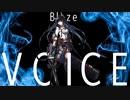 【Arknights】アークナイツ  ブレイズボイス集【Blaze】