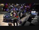 【GTSPORT】 ついに優勝! へたくそデイリーレース挑戦