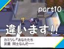 【多重縛り実況】紳士の愛と色違いⅣpart10【ポケモンBW】