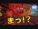 【Minecraft】アップデート 1.16.2 新モブ!強敵すぎたピグリンブルート アンディマイクラ (JAVA 20w27a)