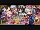 【ゆるドラ】新 夏祭りBGM