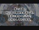 【基本セット2021開封配信!】生放送告知【MTG復帰組の戯れ】
