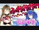 巧みな話術で天宮こころに告白させ発狂するただのファン、楠栞桜