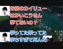 【LOL】ポケモンマスターCeros【DFMまとめ】