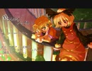 【第12回東方ニコ童祭】「封じられたジェラシー」【ギターインスト】【ヤマパル】