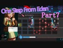 【東北イタコ&ゆっくり】いたステ! パート7【One Step From Eden】