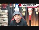 プロレス6団体コラボ実現!新日本プロレス 全日本プロレス NOAH スターダム DDT 東京女子/オールスター戦実現へ大きな弾み!