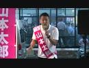 【新宿駅西口】東京都知事候補+山本太郎+街頭演説+2020.7.2+18時45分-【れいわ新選組公認】