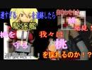フィギュア開封するだけ!! 艦隊これくしょん -艦これ- 島風フィギュア-決戦mode-