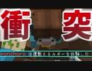 【Minecraft】ポンチョ次郎大衝突!? まさかの運動エネルギーを体験することに・・・【PABG】