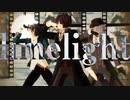 【MMD文アル】ゆずくめかんかんでライムライト【カメラ・ステージ配布】