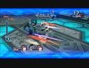 【Wii版グレイセス】シンメトリーコンボ_未完成