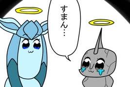 【ポケモン剣盾】 対戦ゆっくり実況036 その確率は2.7%