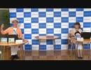 NHKスペシャル「巨大災害 MEGADISASTER」「MEGA CRISIS 巨大危機」やアニメ、ドラマをはじめ様々なジャンルに楽曲を提供し、自身の音楽制作ユニットBeagle Kickでも活躍する作曲・編曲家の和田貴史さんが再登場!「THE JASRAC SHOW!」vol.88