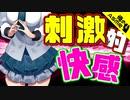 【ASMR】(男性向け)オトコを虜にする片思いJKの感覚刺激プレイに///(甘々)(尽くす)(ツンデレ)(同い年)(シチュボ)(イヤホン推奨)(Japanese ASMR)
