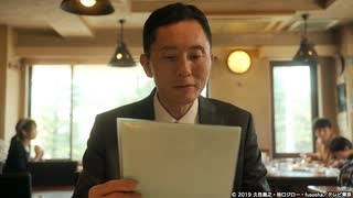 孤独のグルメ Season8【BSテレ東】 第2話 2020/7/5放送分