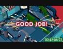 【Good Job!】Any% RTA 1時間17分02秒