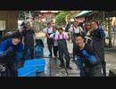 緊急SOS!池の水ぜんぶ抜く大作戦 2020/6/28放送分