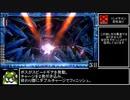 [RTA]ロックマン11 38分54秒 前編【ゆっくり解説】