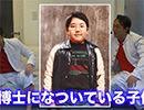 ヤンキーララバイ #24【無料サンプル】
