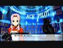 スパロボx:ダリー・アダイのエースパイロット祝福メッセージ(天元突破グレンラガン)【スーパーロボット大戦X】