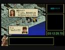 【タクティクスオウガ】Lルート・バッドエンドRTA 04:24:52 PART10 【Wii U VC】