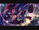 【波音リツ】Crow Song / Angel Beats【オリジナルMV/UTAUカバー】