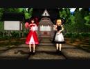 【第12回東方ニコ童祭】シェアハピ!東方ポッキー!【東方MMDダンス】