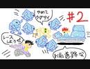 【ゆっくり解説】クロノトリガーRTA in 5:46:44 (Glitchless 100% / No RNG Manipulation) (2/?)
