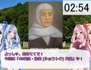 3分で歴代天皇紹介シリーズ! 「48代目 称徳天皇」
