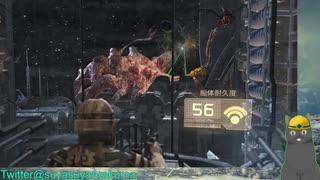 【Dead Space】あらくまさんとユニバース電気工事士⑧
