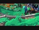 【実況】スプラトゥーン2でたわむれる 全ブキ制覇への道 Part35 アサリ漁の戦い