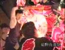 福野の夜高 ケンカ祭