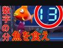 【Fortnite】ドリフトの中の人が罰ゲームを賭けたギャンブルで戦った結果!!【フォートナイト】