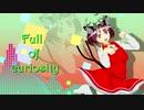 【第12回東方ニコ童祭】Full of curiosity【東方自作アレンジ】