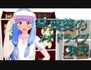 【ソニック・ザ・ヘッジホッグ3】琴葉葵のメガドライブ実況 #18【&ナックルズ】