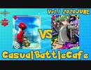 #ポケモン剣盾CBC Vol.1  vs スワヒノ【たきお視点】