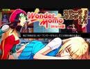 ワンダーモモ(Wonder Momo) NVIDIA SHIELD版をプレイ! ステージ5-ワルジュク(1/2)