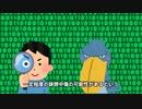 ヌメ氏炎上問題対談動画