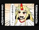 【第12回東方ニコ童祭】東方なんやかんや劇場6【東方手描き】