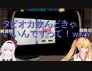 【ピノ・ゴン】タタタタタタタピオカ【MMD】
