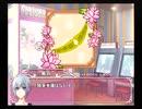 【PS2】カエル畑DEつかまえて 夏・千木良参戦! BEST END Part10 蓮編 何と......凄い質問が来た