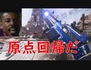 【Apex】全武器制覇への道のり【スピッドファイア編】