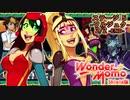 ワンダーモモ(Wonder Momo) NVIDIA SHIELD版をプレイ! ステージ5-ワルジュク(2/2)
