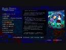 【第12回東方ニコ童祭】幽世淹留譚 ~ Near Death Experience.(前編)【秘封風音楽CD】
