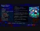 【第12回東方ニコ童祭】幽世淹留譚 ~ Near Death Experience.(後編)【秘封風音楽CD】