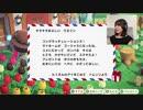 【あつ森】アップデート初日に島初公開!【ラコスケと心を通わす】#1 6